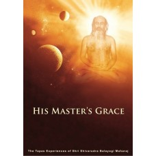 His Master's Grace - Volume 1, MP3