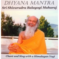 Dhyana Mantra MP3