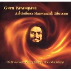 Guru Parampara - 108 Divine Names of Shiva Balayogi - Shivarudra Balayogi MP3